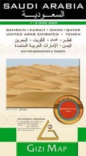 Szaúd-Arábia térkép - Gizimap