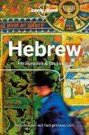 Héber nyelv - Lonely Planet