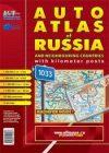 Oroszország autóatlasz - AGT Geocenter