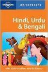 Hindi, Urdu & Bengali Phrasebook - Lonely Planet