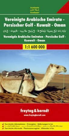 United Arab Emirates, Persian Gulf, Kuwait & Oman, travel map - Freytag-Berndt