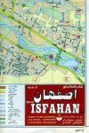 Isfahan várostérkép - Gita Shenassi