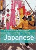 Japanese Phrasebook - Rough