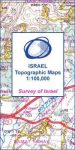 Be'er Sheva térkép - Topographic Survey Maps