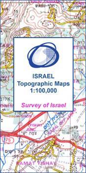 Be'er Sheva térkép - Topographic Survey Maps