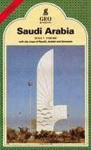 Szaúd-Arábia térkép - Geoprojects