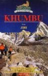 Khumbu: Jiri to Everest Base Camp (No.17) térkép - Himalayan Maphouse
