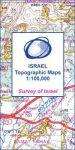 Yerushalayim (Jerusalem) térkép - Topographic Survey Maps
