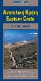 Kelet-Kréta autótérkép - Road Editions