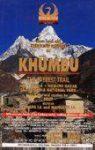 Khumbu (No.16) térkép - Himalayan Maphouse