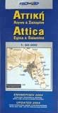Attika autótérkép - Road Editions