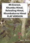 Mt Everest, Khumbu Himal, Rolwaling Himal, Khumbakarna Himal műholdtérkép - PZA