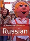 Russian Phrasebook - Rough