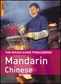 Mandarin Chinese Phrasebook - Rough