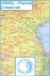 Izrael domborzati térkép (2 részes) - Ha-Merkaz