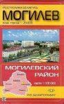 Mogiljev térkép - Belkartographia