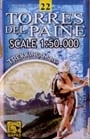 Torres del Paine (50K) térkép - JLM Mapas