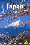 Japan by Rail - Trailblazer