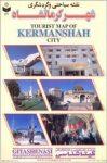 Kermanshah várostérkép - Gita Shenassi