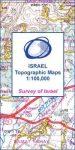 Sede Boqer térkép - Topographic Survey Maps