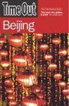 Beijing (Peking) - Time Out