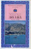 Aqaba térkép - RJGC