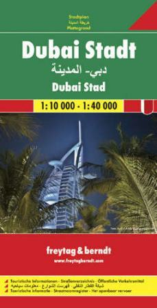 Dubai, city map - Freytag-Berndt