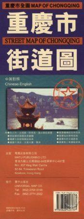 Chongqing tartomány - Chongqing város térkép - Matu Publishing