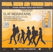 Elait Mountains Hiking & Touring Map térkép - Ha-Merkaz