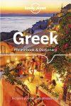 Görög nyelv - Lonely Planet