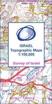 En Yahav térkép - Topographic Survey Maps