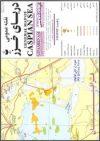 Kaszpi-tengeri régió térkép - Gita Shenassi