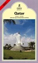 Katar térkép - Geoprojects