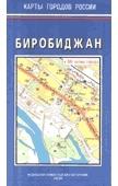 Birobidzsan térkép - Roskartografija