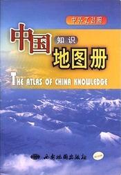 Kína atlasz - Xi'an
