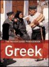 Greek Phrasebook - Rough