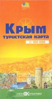 Krim-félsziget (déli rész) térkép - Kartografija