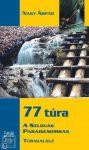 77 túra a Szlovák-Paradicsomban - Kornétás