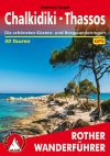 Chalkidiki & Thassos, hiking guide in German - Rother