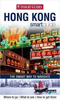 Hong Kong Insight Smart Guide