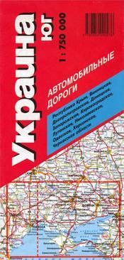 Ukrajna (déli része) térkép - Trivium
